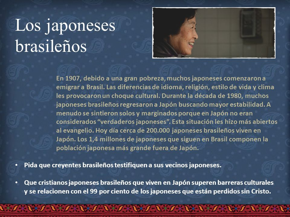 Los japoneses brasileños