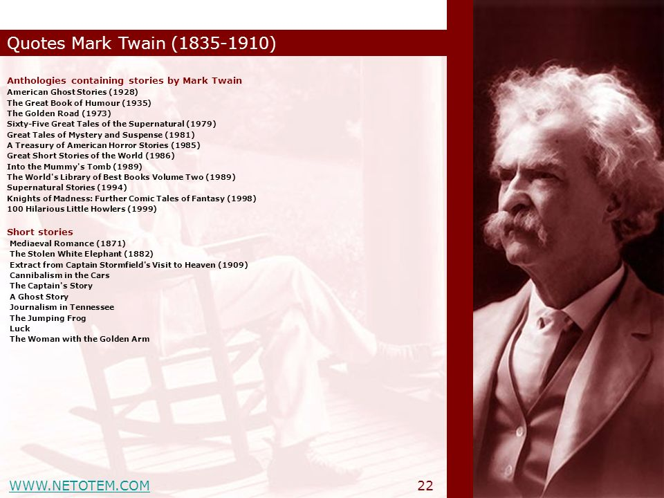 Anthologies containing stories by Mark Twain