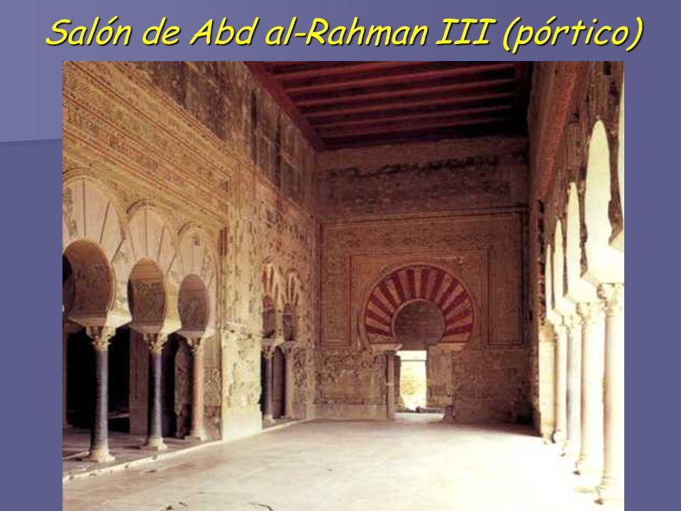 Salón de Abd al-Rahman III (pórtico)
