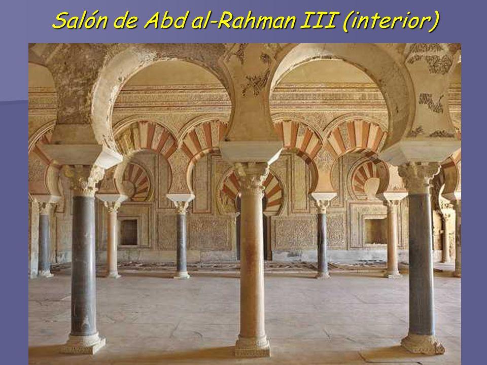 Salón de Abd al-Rahman III (interior)