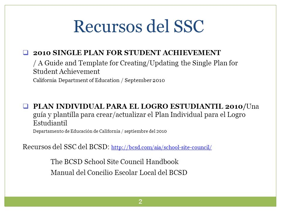 Recursos del SSC 2010 SINGLE PLAN FOR STUDENT ACHIEVEMENT