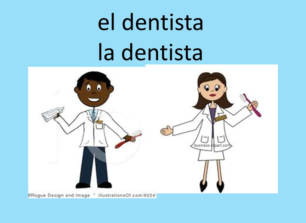 el dentista la dentista business-clipart.com
