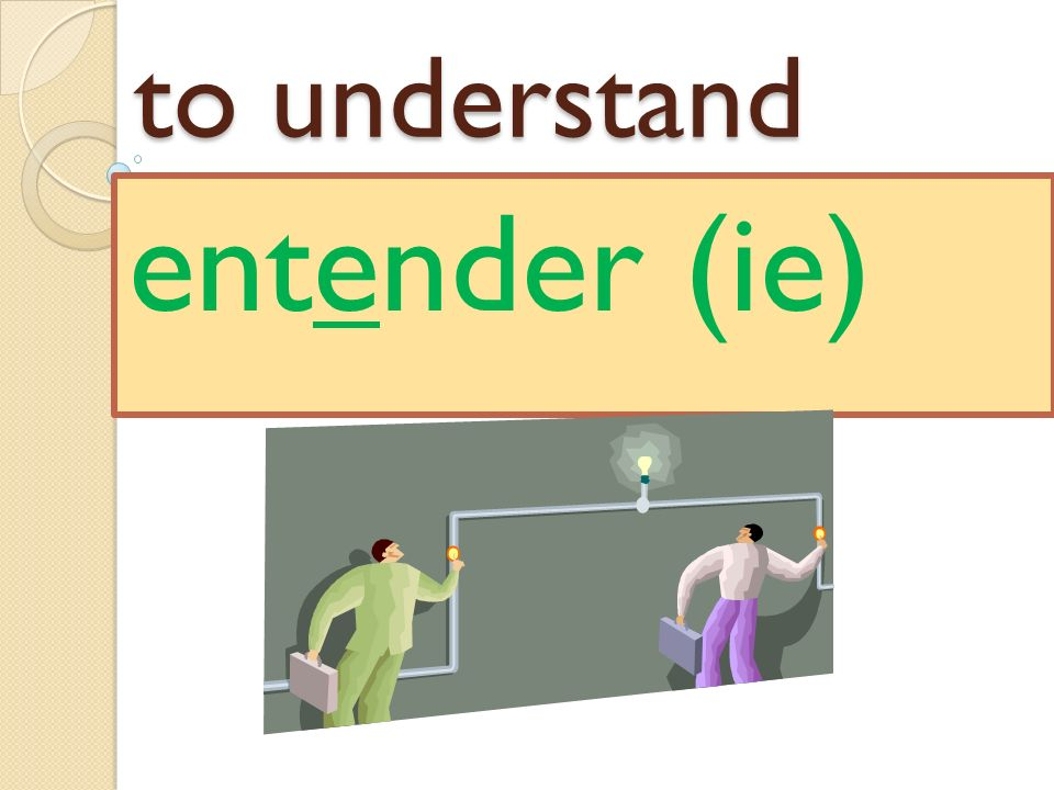 to understand entender (ie)