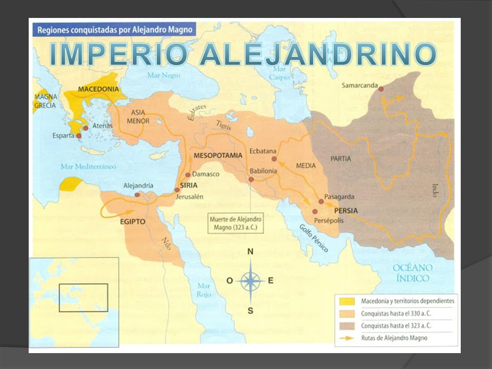 IMPERIO ALEJANDRINO