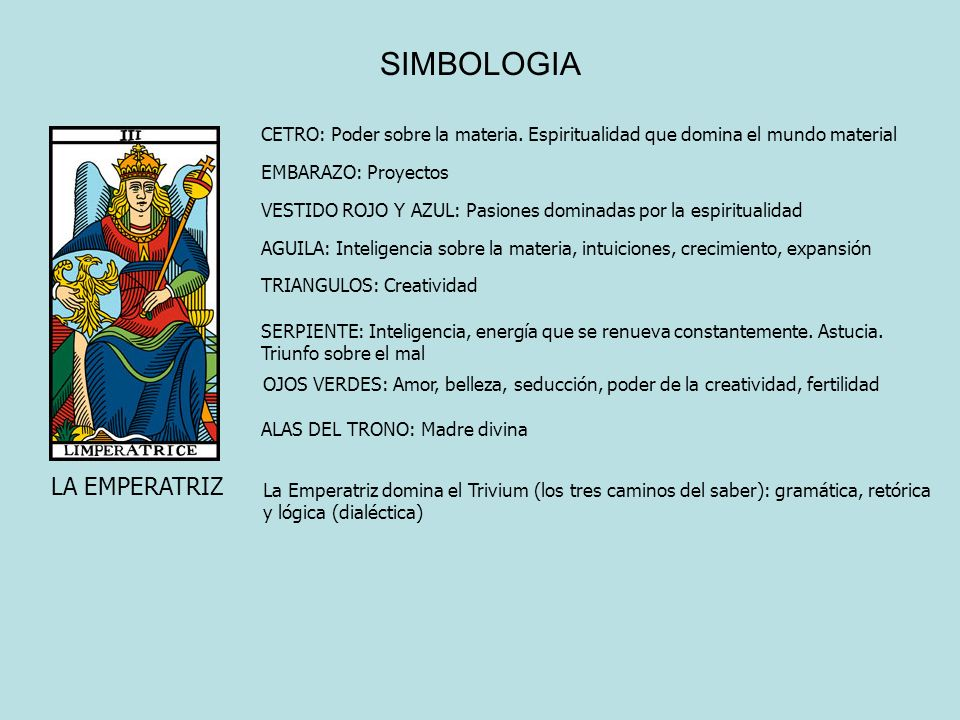 SIMBOLOGIA LA EMPERATRIZ