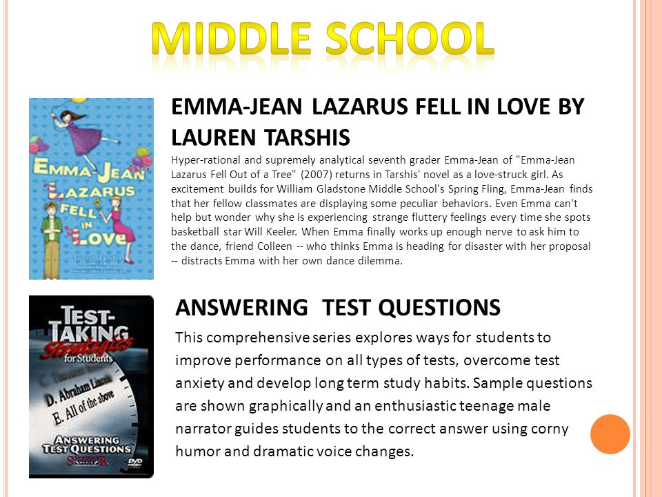 MIDDLE SCHOOL EMMA-JEAN LAZARUS FELL IN LOVE BY LAUREN TARSHIS
