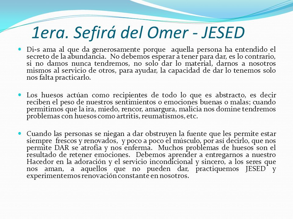 1era. Sefirá del Omer - JESED