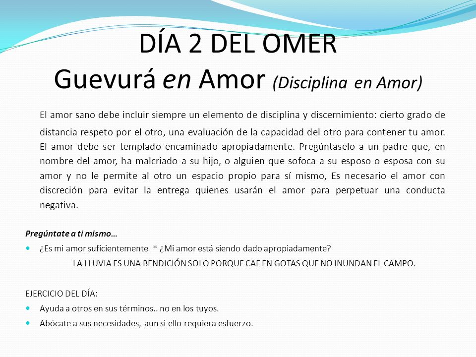 DÍA 2 DEL OMER Guevurá en Amor (Disciplina en Amor)