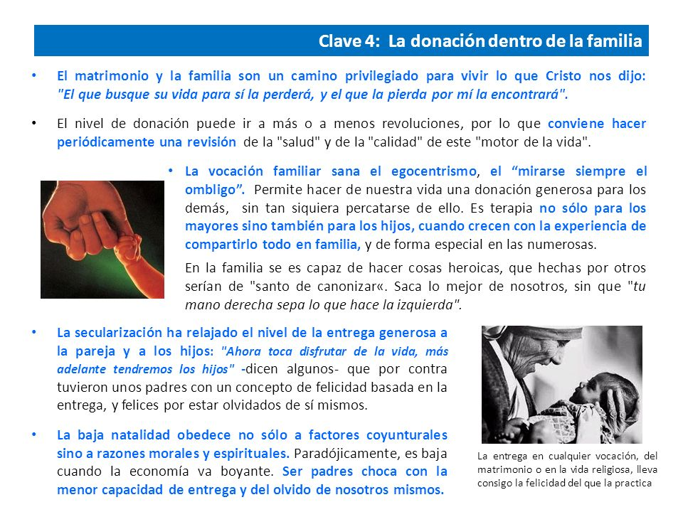 Clave 4: La donación dentro de la familia