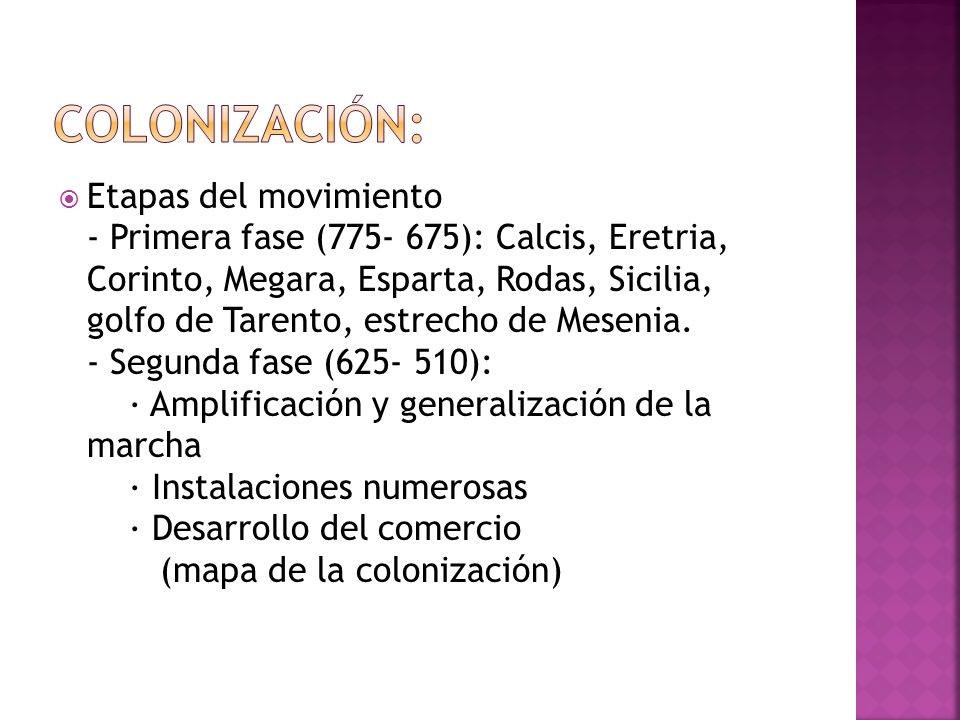 COLONIZACIÓN: