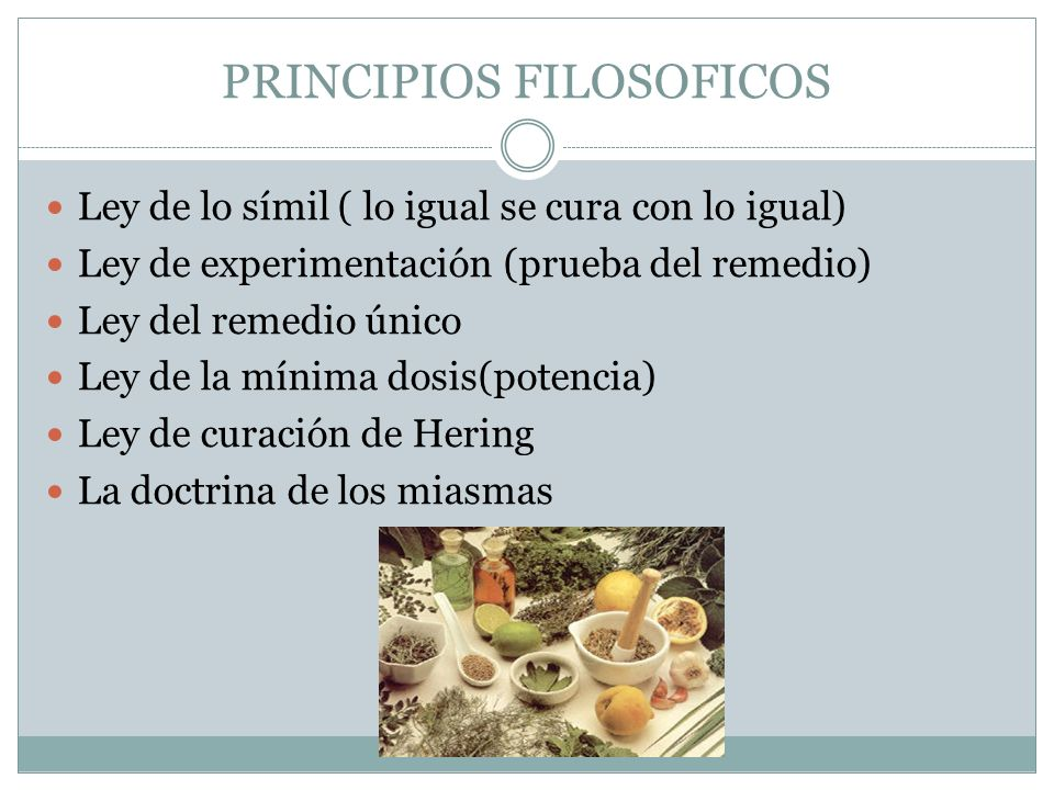 PRINCIPIOS FILOSOFICOS