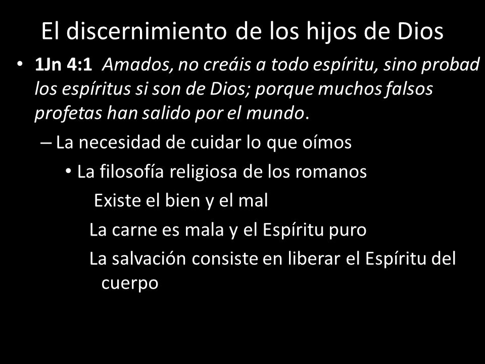 El discernimiento de los hijos de Dios