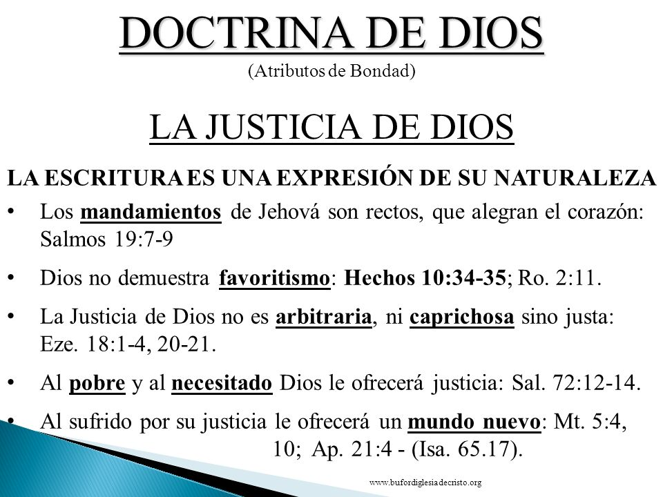 DOCTRINA DE DIOS LA JUSTICIA DE DIOS