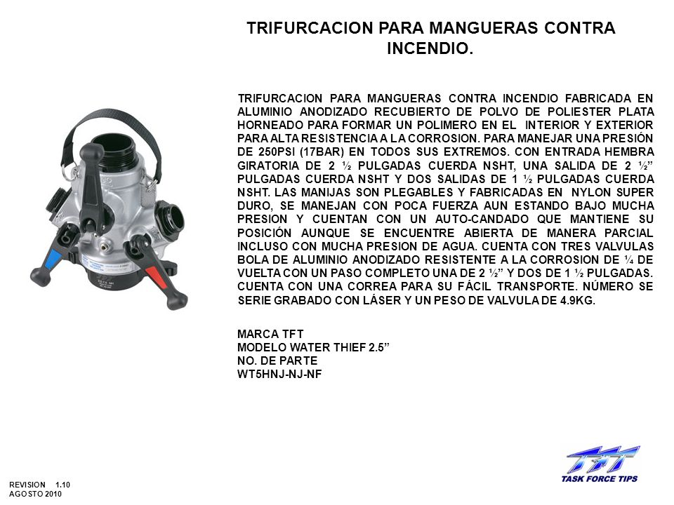 TRIFURCACION PARA MANGUERAS CONTRA INCENDIO.