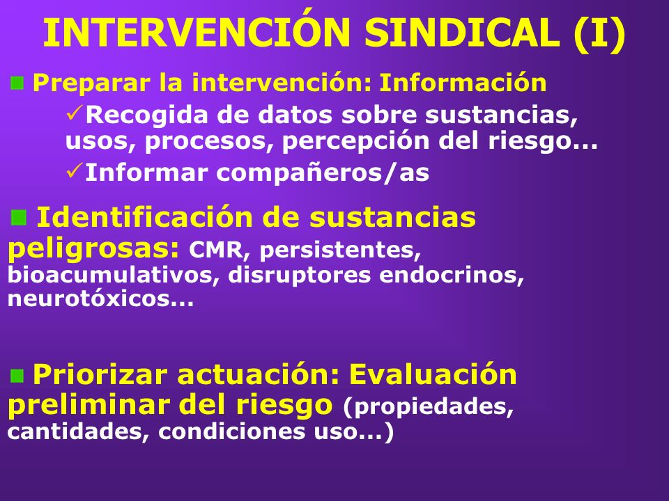 INTERVENCIÓN SINDICAL (I)