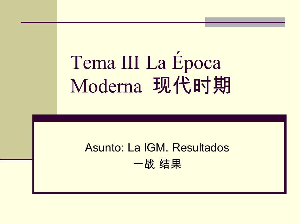 Tema III La Época Moderna 现代时期