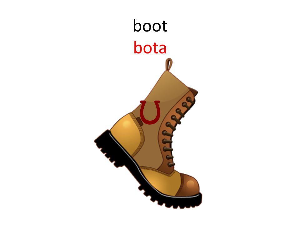 boot bota