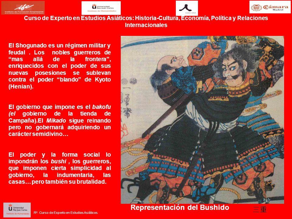 Representación del Bushido 三重