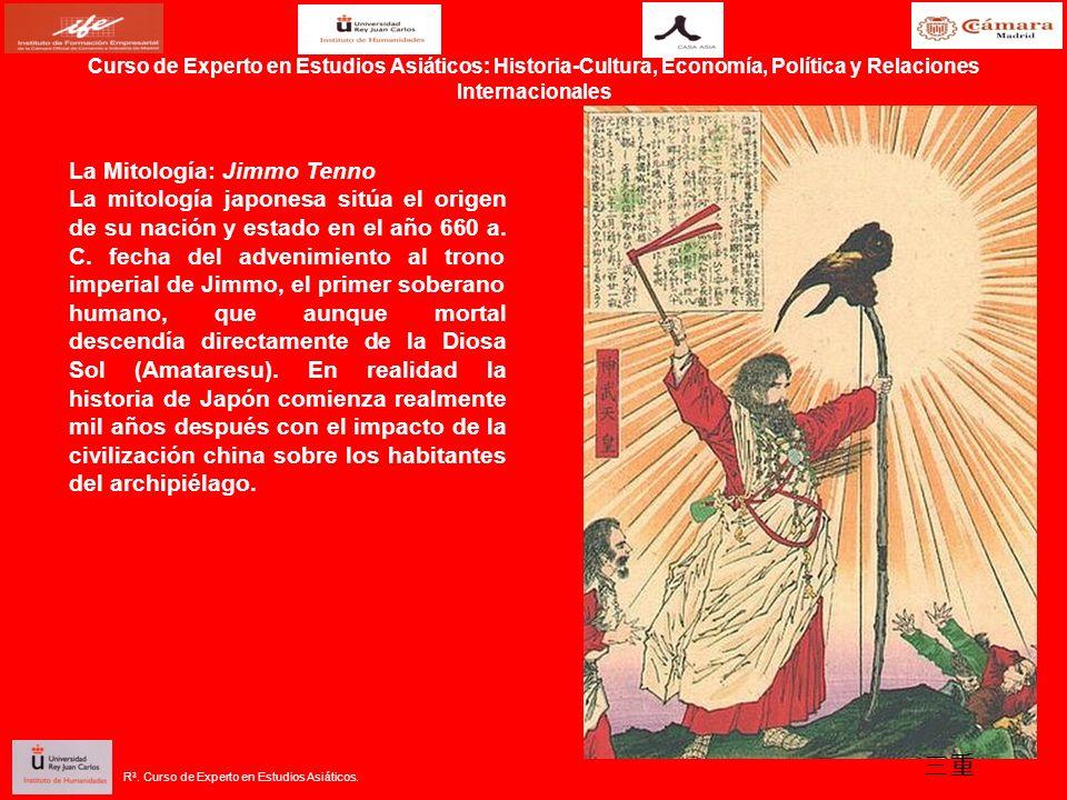 三重 La Mitología: Jimmo Tenno