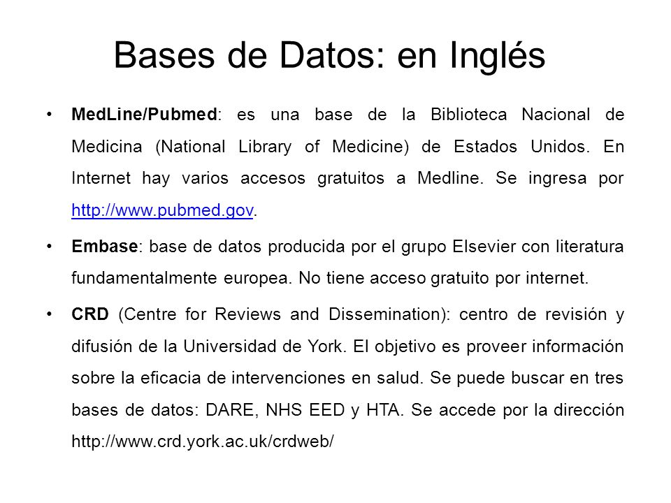 Bases de Datos: en Inglés