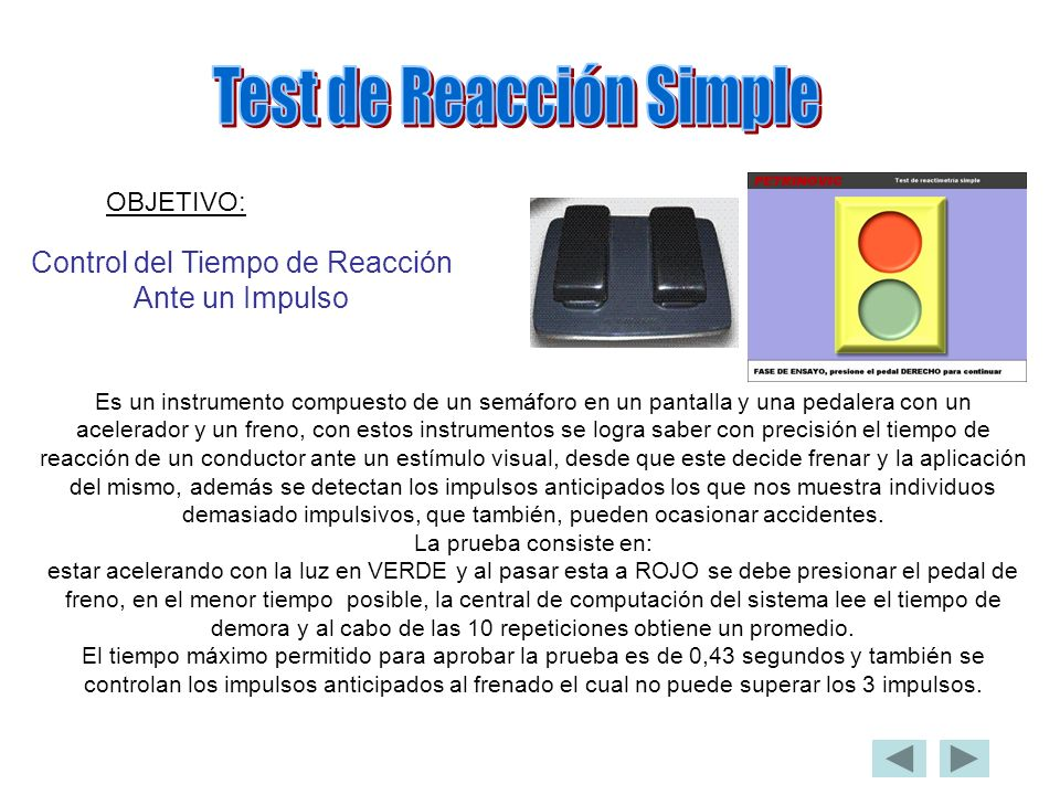 Test de Reacción Simple