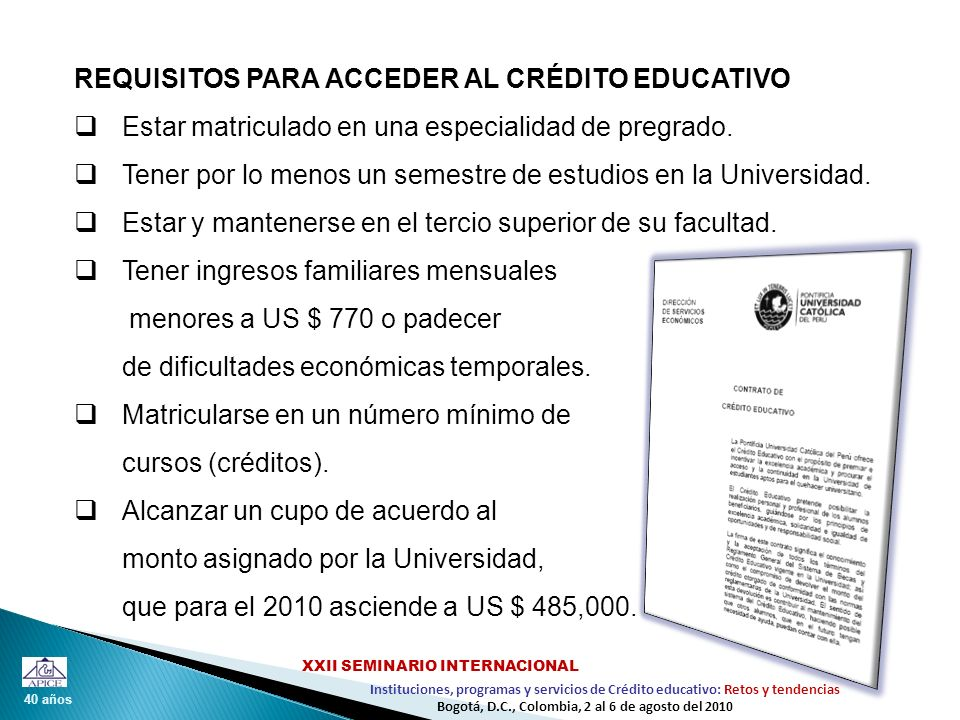 REQUISITOS PARA ACCEDER AL CRÉDITO EDUCATIVO