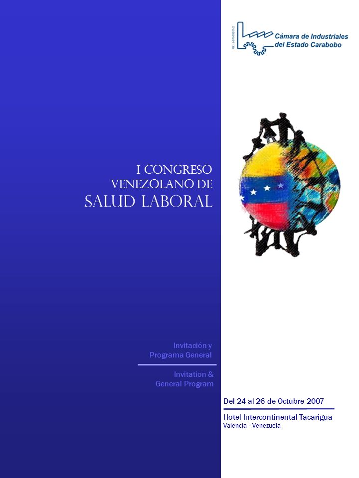 I Congreso Venezolano de Salud Laboral