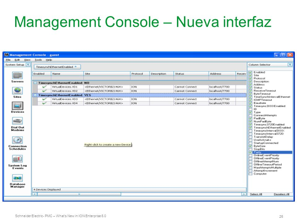 Management Console – Nueva interfaz