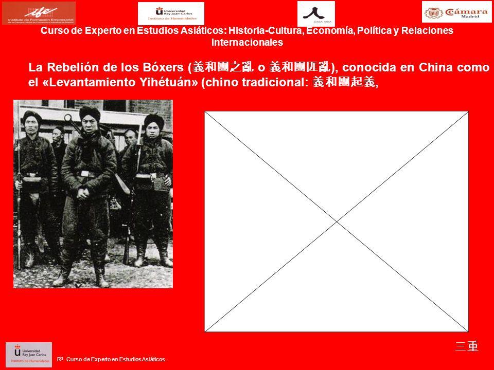 Curso de Experto en Estudios Asiáticos: Historia-Cultura, Economía, Política y Relaciones Internacionales