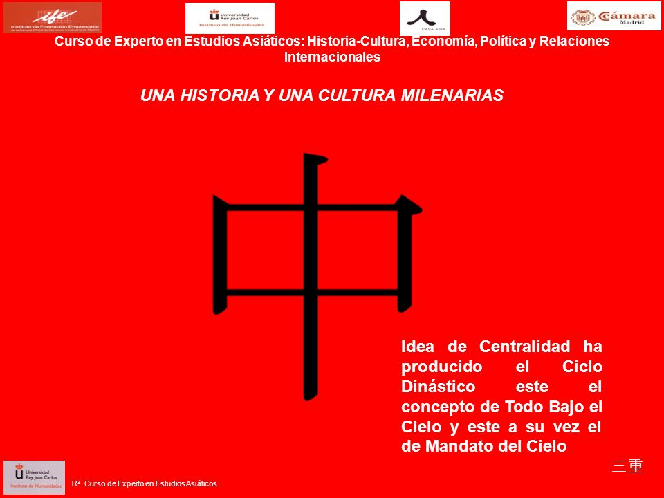 UNA HISTORIA Y UNA CULTURA MILENARIAS