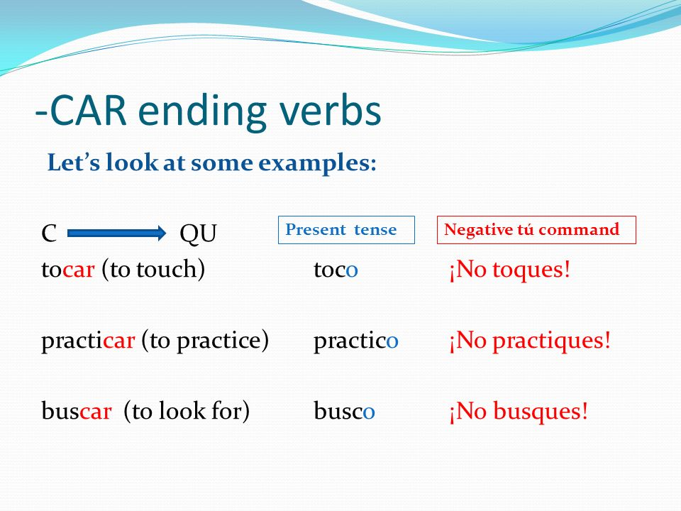 -CAR ending verbs