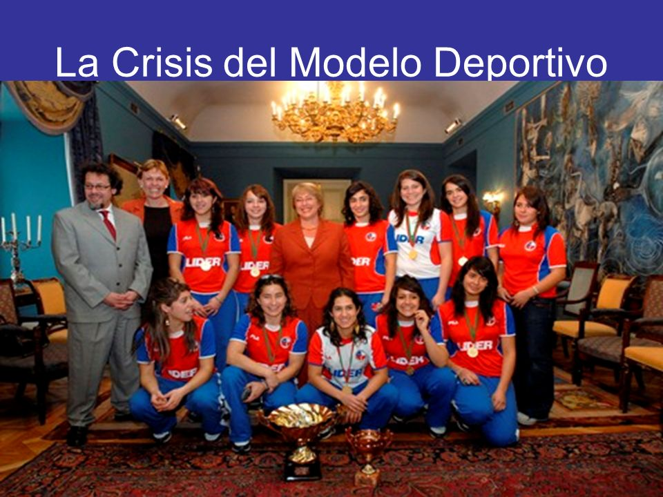 La Crisis del Modelo Deportivo
