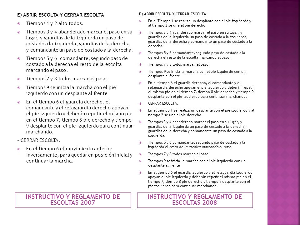 INSTRUCTIVO Y REGLAMENTO DE ESCOLTAS 2007