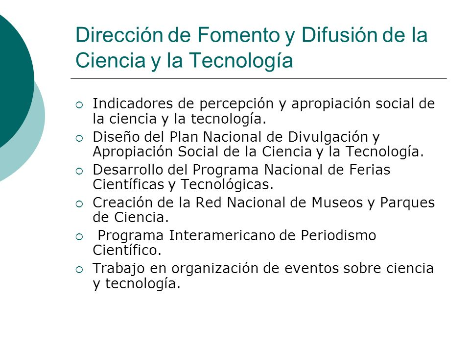 Dirección de Fomento y Difusión de la Ciencia y la Tecnología