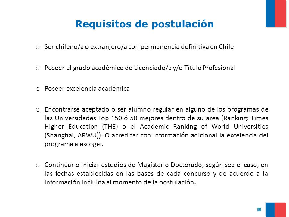 Requisitos de postulación