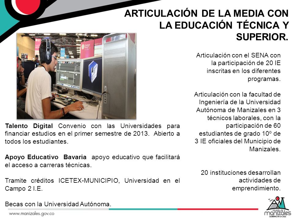 ARTICULACIÓN DE LA MEDIA CON LA EDUCACIÓN TÉCNICA Y SUPERIOR.