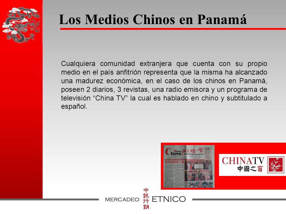 Los Medios Chinos en Panamá
