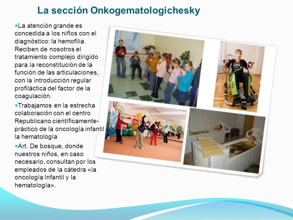 La sección Onkogematologichesky