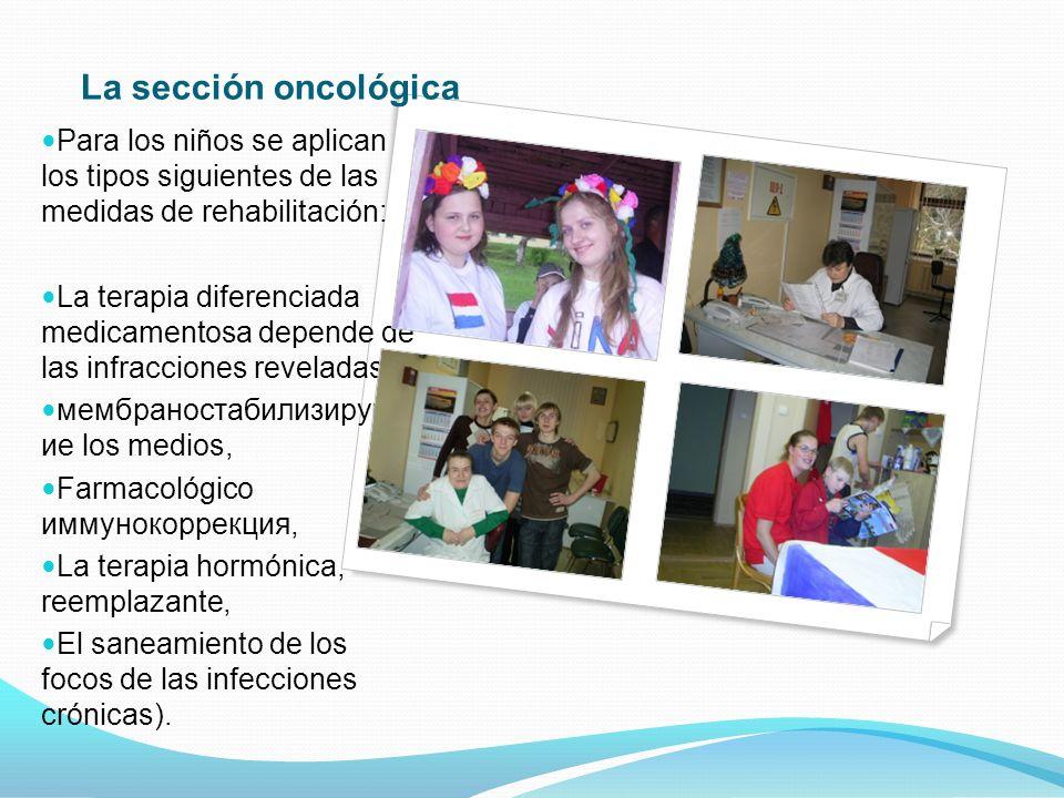 La sección oncológica Para los niños se aplican los tipos siguientes de las medidas de rehabilitación: