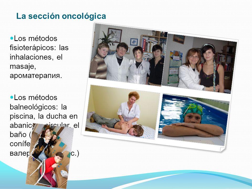 La sección oncológica Los métodos fisioterápicos: las inhalaciones, el masaje, ароматерапия.