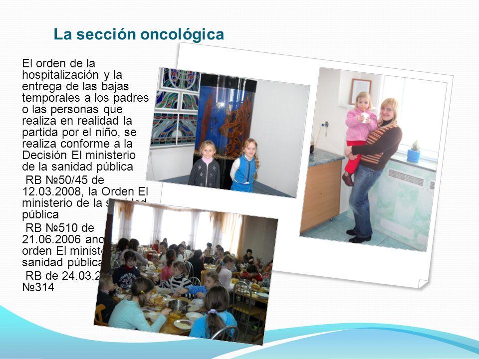 La sección oncológica