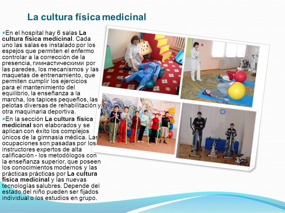 La cultura física medicinal
