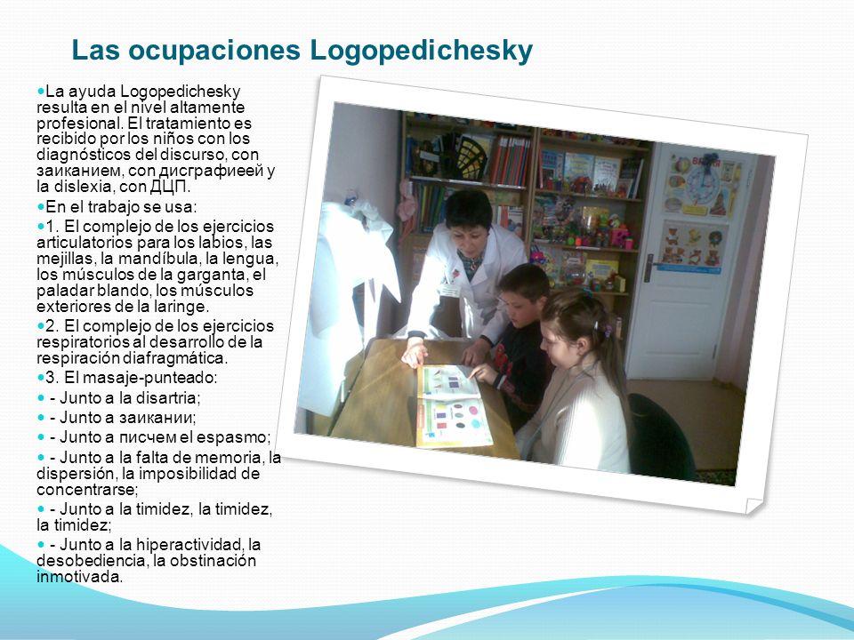 Las ocupaciones Logopedichesky