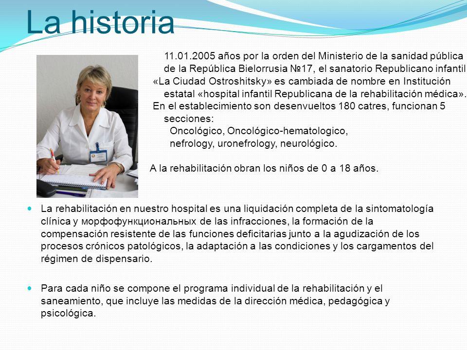 La historia 11.01.2005 años por la orden del Ministerio de la sanidad pública de la República Bielorrusia №17, el sanatorio Republicano infantil.