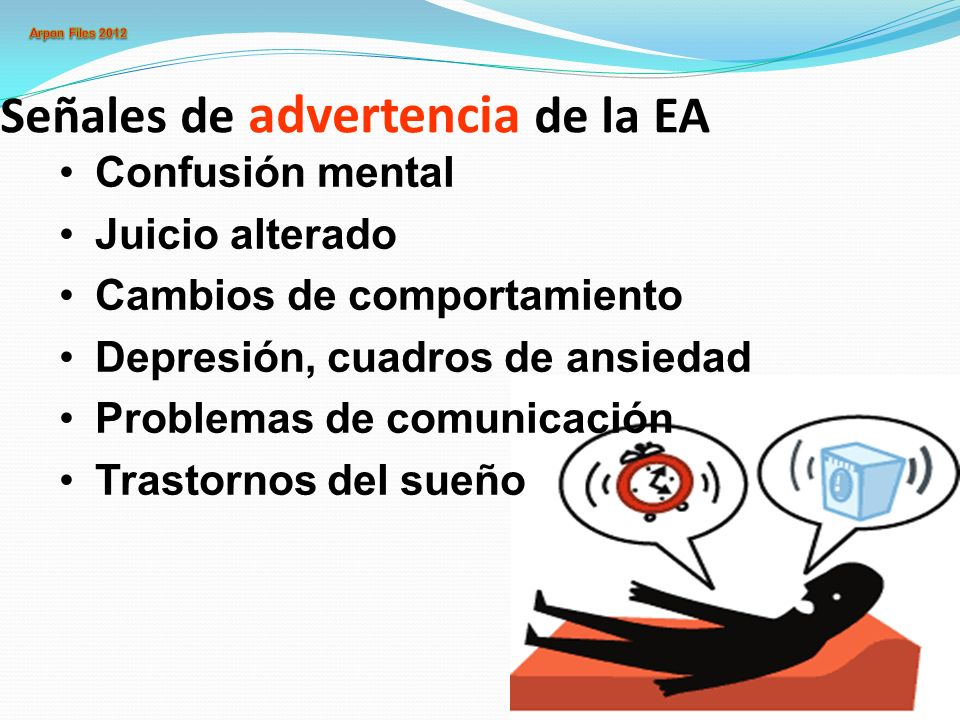 Señales de advertencia de la EA