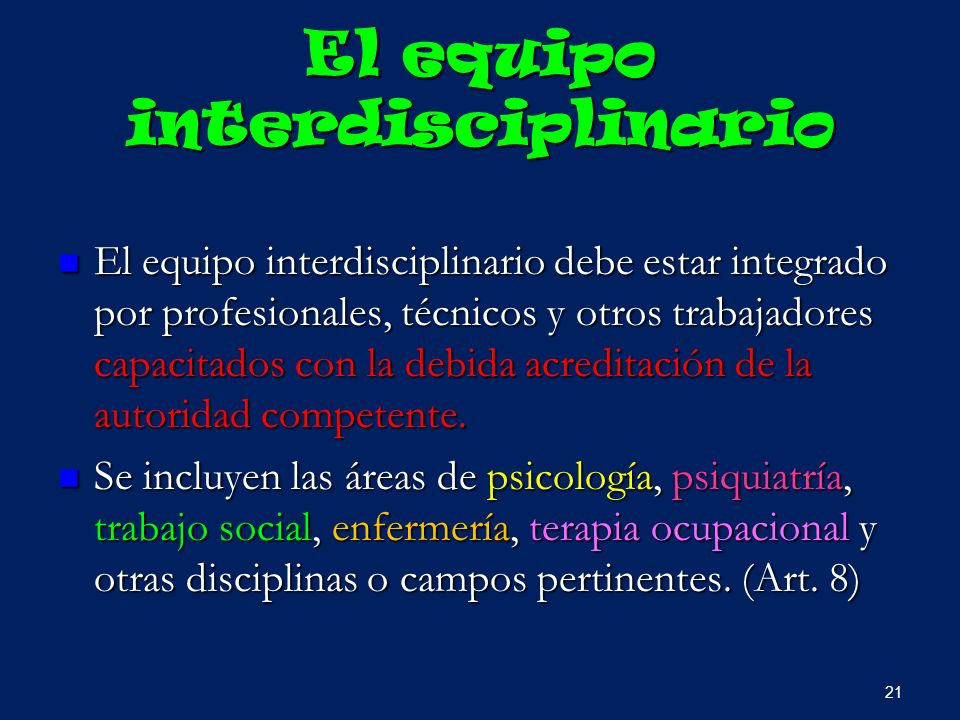 El equipo interdisciplinario