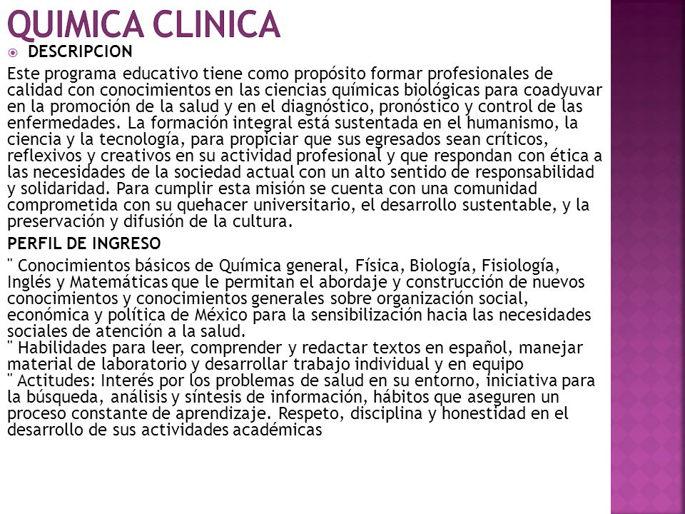 QUIMICA CLINICA DESCRIPCION