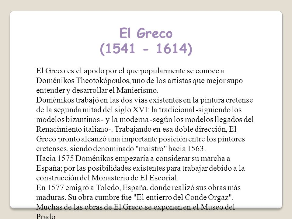 El Greco (1541 - 1614)