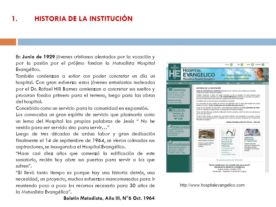 1. HISTORIA DE LA INSTITUCIÓN