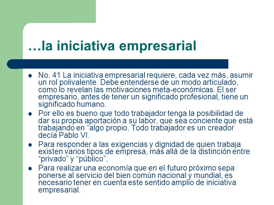 …la iniciativa empresarial